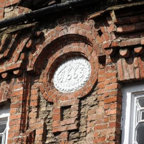 Date Stamp in Flemish-Style Brickwork, Godalming Finger Posts, Godalming Photo courtesy of Darren Pepe 2016